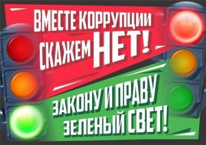 2.Жолнин_Роман_17_лет_г.Нижний_Новгород